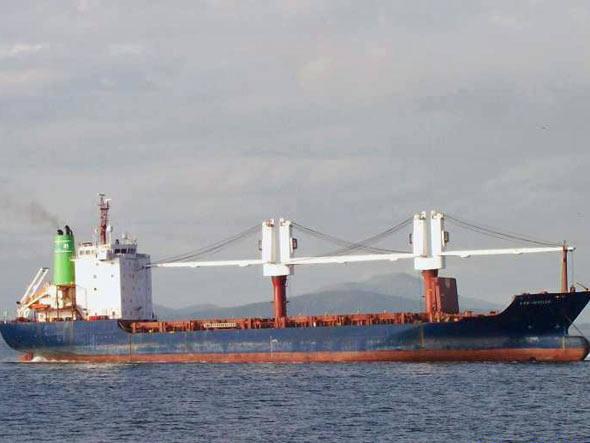 Angra Star, imagem do Angra Star navio na baía de gunabara