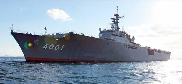 Navio da Marinha japonesa, imagem do Navio da Marinha japonesa Osumi