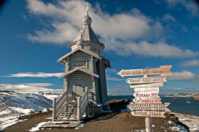 imagem de Igreja ortodoxa montada pelos russos na antártica