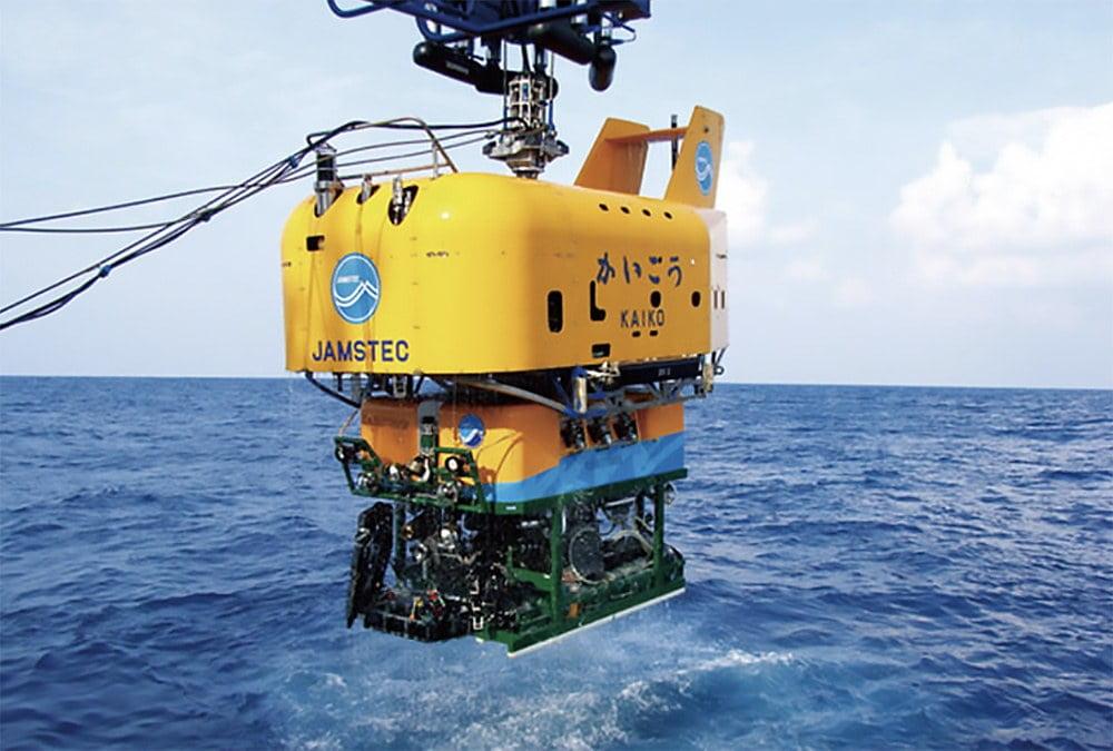 imagem do submarino Kaiko