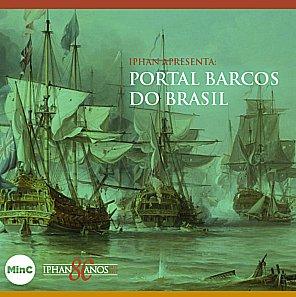 Patrimônio naval brasileiro, ilustração do portal dos barcos do brasil