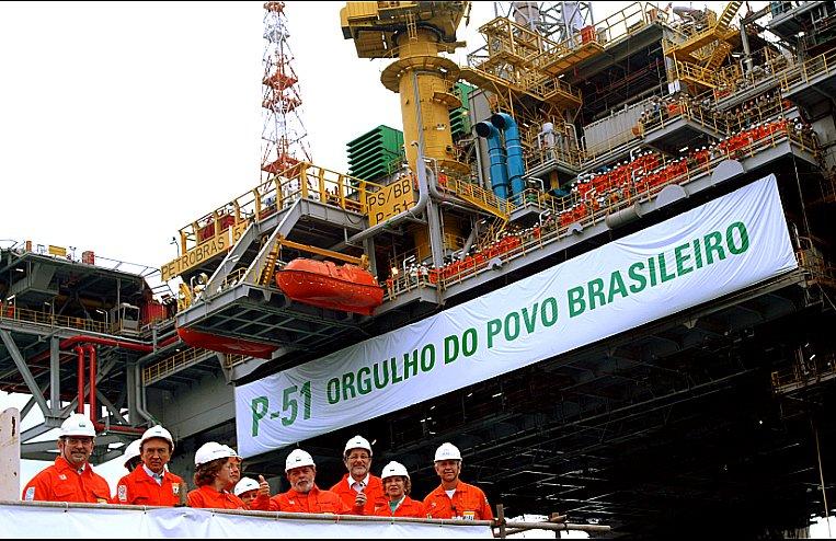 imagem da platforms P- 51, da Petrobras