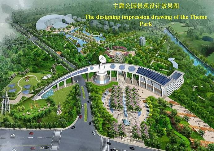 imagem de parque em Dezhou, China