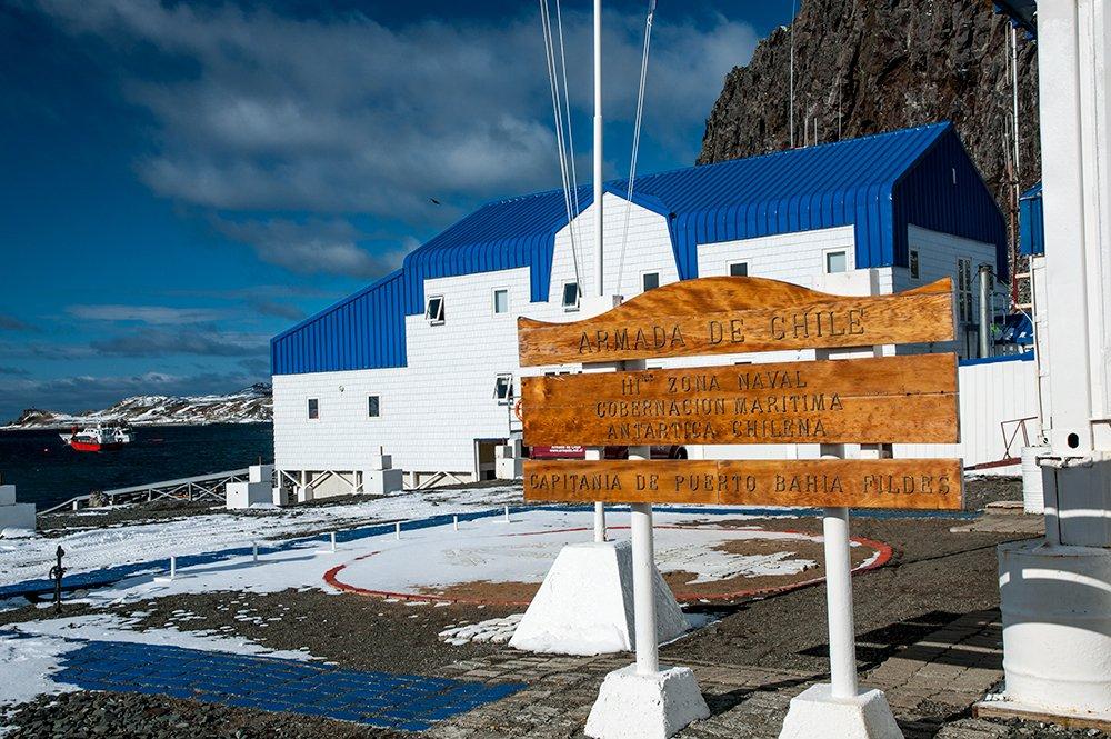 imagem da Capitania Puerto Bahia Fildes , antártica