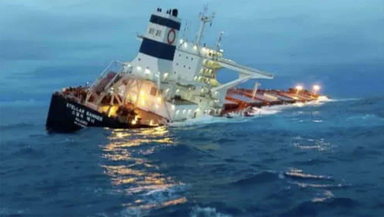 imagem de navio encalhado no Maranhão