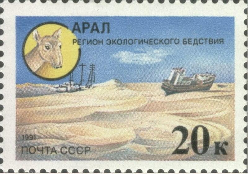 imgem de selo russo