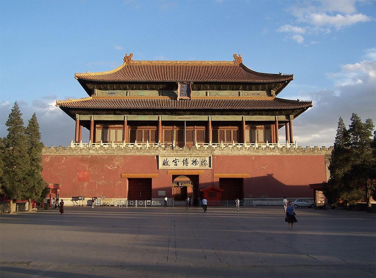 imagem da cidade proibida na China