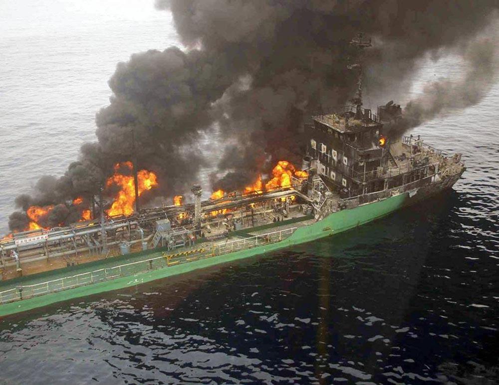 Imagem denário japonês em chamas