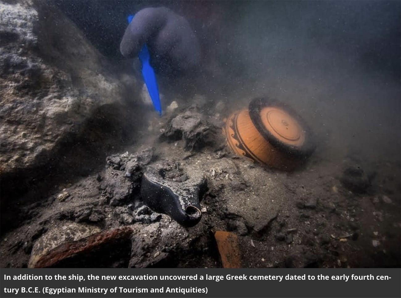Imagem de cemitério submarino
